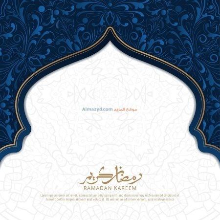 صور رمضان، شهر رمضان، تهنئة رمضان، رمضان كريم