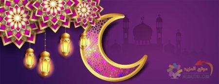 الصور رمضان المبارك Ramadan