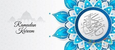 اجمل الصور عن رمضان المبارك