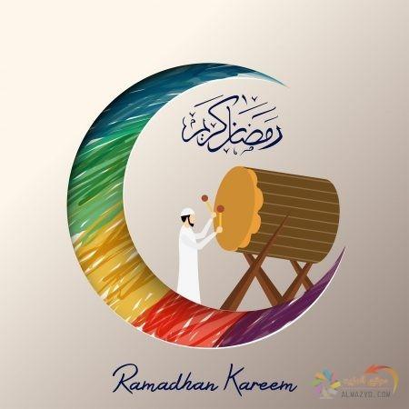 اجمل الصور لشهر رمضان