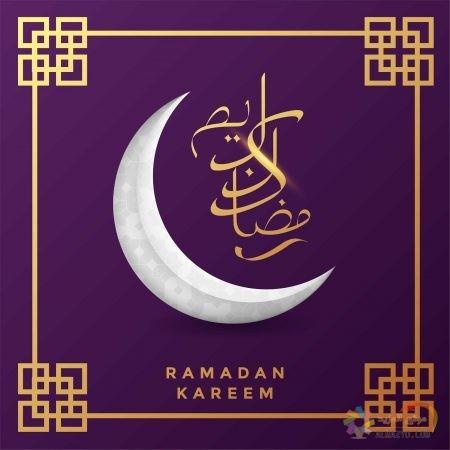 اجمل الصور لشهر رمضان الكريم