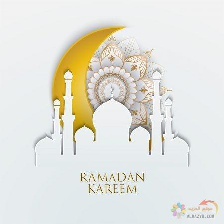 اكتب اسمك على الصور لشهر رمضان