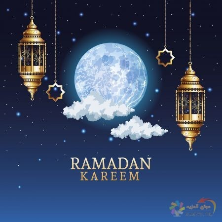 تعليقات بالصور عن شهر رمضان