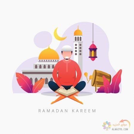 اللهم بلغ أحبتي رمضان - أخي