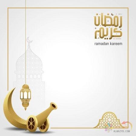 اللهم بلغ أحبتي شهر رمضان - بنتي