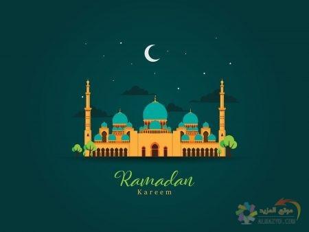 اللهم بلغ احبتي رمضان - خالتي