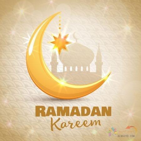 اللهم بلغ احبتي رمضان - عمتي