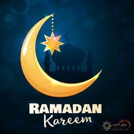اللهم بلغ احبتي رمضان - أختي