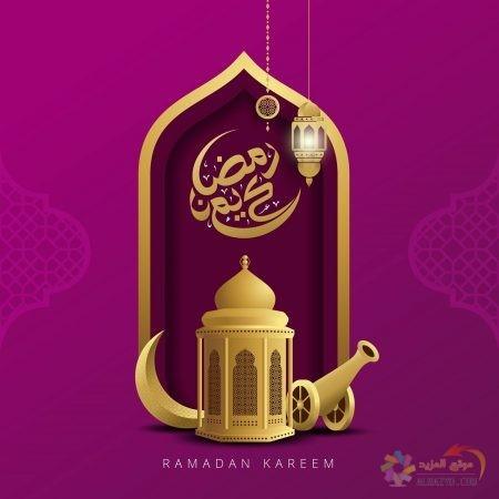 اللهم بلغ أحبتي رمضان - أبي