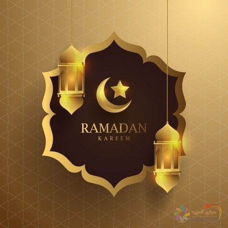 اللهم بلغ أحبتي رمضان - زوجي
