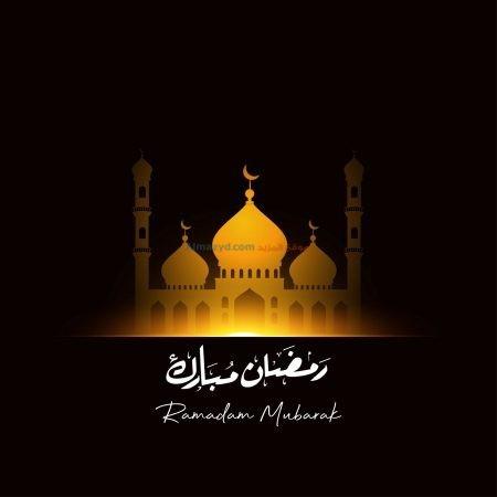 Ramadan Wishes, تهاني رمضان, Ramadan Greetings, Ramadan Images