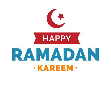 صورة , رمضان كريم , رسائل رمضان