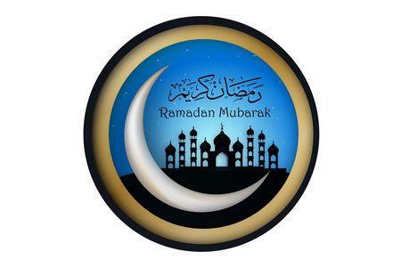 أجمل ما في شهر رمضان المبارك