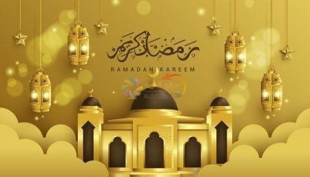 صور رمضان يجمعنا Ramadan pictures bring us together