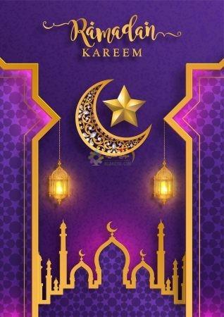 خلفيات رمضان كريم Ramadan Kareem wallpapers