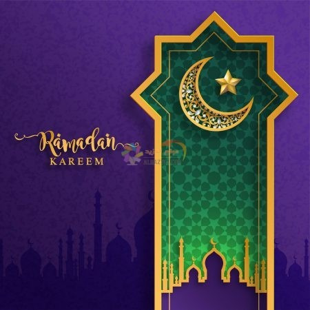 اجمل الصور رمضان كريم The most beautiful pictures of Ramadan Kareem