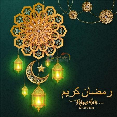 صور شهر رمضان Pictures of Ramadan