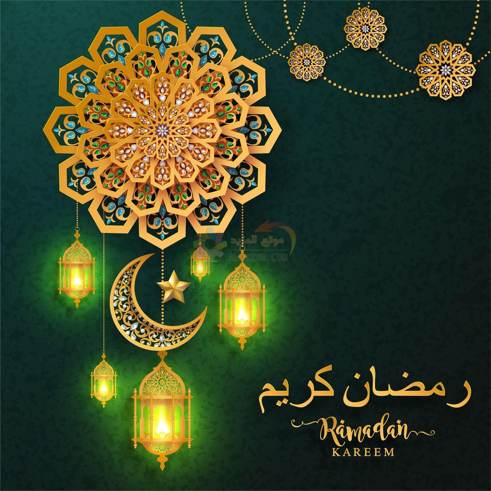 أحلى صور رمضانية 2020 وأجمل تهاني كل عام وأنتم بخير موقع المزيد