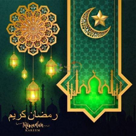 صور رمضانيه Ramadan pictures