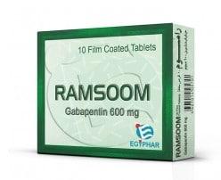 صورة,دواء,الصرع, عبوة, رامسوم, Ramsoom