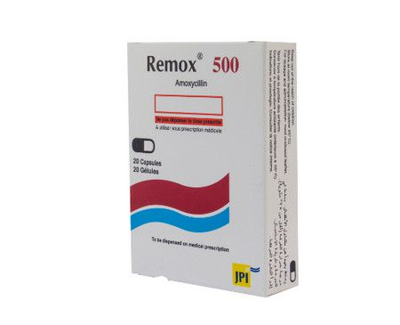 صورة , عبوة , دواء , مضاد حيوي , ريموكس , Remox