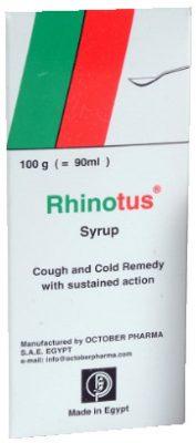 صورة, عبوة, رينوتوس, Rhinotus