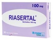 صورة,دواء, عبوة, رياسيرتال, Riasertal