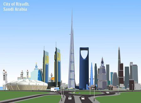 أفضل الأماكن , مدينة الرياض , المملكة العربية السعودية