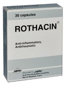 صورة, عبوة, روثاسين, Rothacin