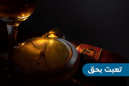 أبيات شعر بالعامية المصرية؛ بعنوان, تعبت بحق