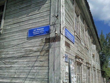 سارانسك ، روسيا ، متحف موردوفيا ، متحف الحروب ، حديقة بوشكين