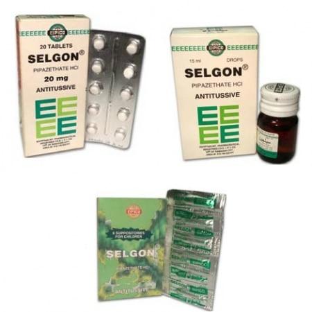 صورة, دواء, علاج, عبوات, دواء, سيلجون , Selgon