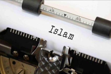 Short Islamic Messages , رسائل دينية , رسائل قصيرة , رسائل مفيدة , صورة