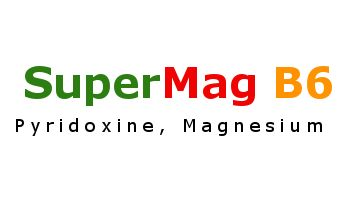 صورة, عبوة, سوبرماج ب٦ , SuperMag B6