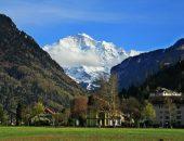 صورة , حدائق سويسرا , جبال الألب