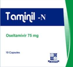 صورة , عبوة , دواء , تامينيل , Taminil
