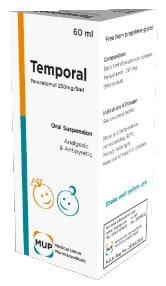 صورة, عبوة, تمبورال , Temporal