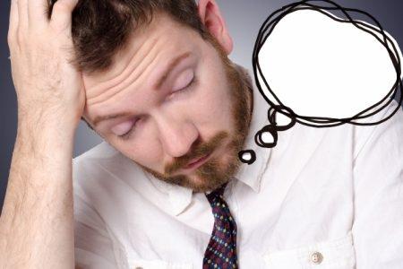صورة , رجل , مريض , الأمراض النفسية , التوتر والقلق