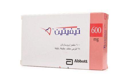 دواء تيفيتن ، صورة Teveten