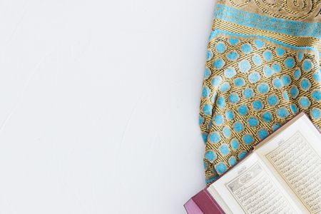 القرآن الكريم , The Holy Quran , صورة