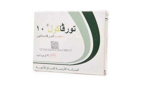 دواء تورفاكول ، صورة Torvacol
