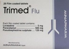 صورة, أقراص, ترايمد فلو , Trimed Flu