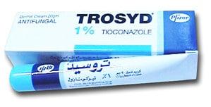 صورة , عبوة , دواء , كريم , تروسيد , Trosyd