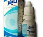 تايمر,محلول للعين,قطرة,صورة, Tymer