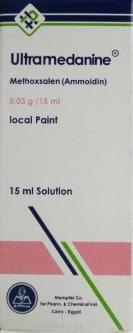 صورة , عبوة , دواء , ألترا ميدانين , Ultra-Medanine