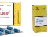 صورة , عبوة , دواء , علاج , فيلوسف , Velosef