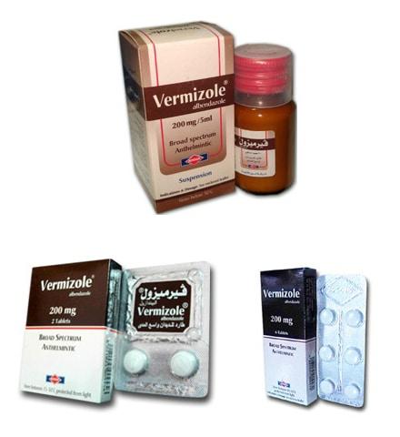 صورة , عبوة , دواء , فيرميزول , Vermizole