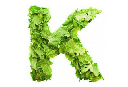 Vitamin K ، فيتامين ك ، فيتامينات ، صورة