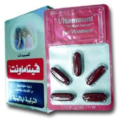 صورة, عبوة, فيتاماونت للسيدات , Vitamount