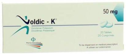 صورة,دواء, عبوة ,فولديك ك, Voldic K